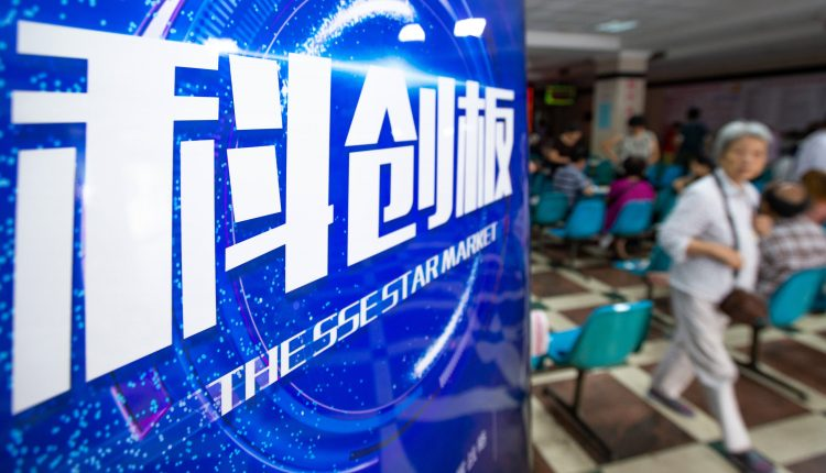 China's IPO market is set to keep booming in 2021,