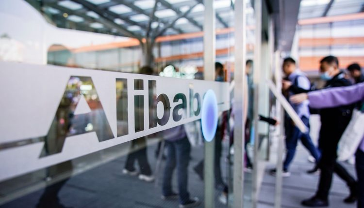 Alibaba shares fall after reports of anti-monopoly probe by China