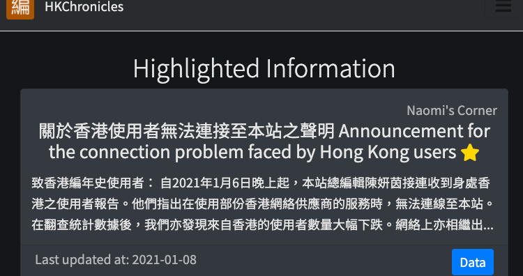 Hong Kong Website Doxxing Police Gets Blocked, Raising Censorship Fears