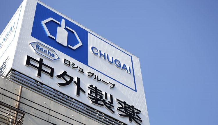 Chugai soars after UK says drug reduces hospital time for