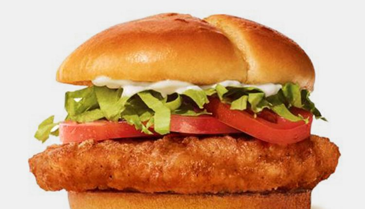 McDonald's Joins the Fierce Fight for Chicken Sandwich Supremacy