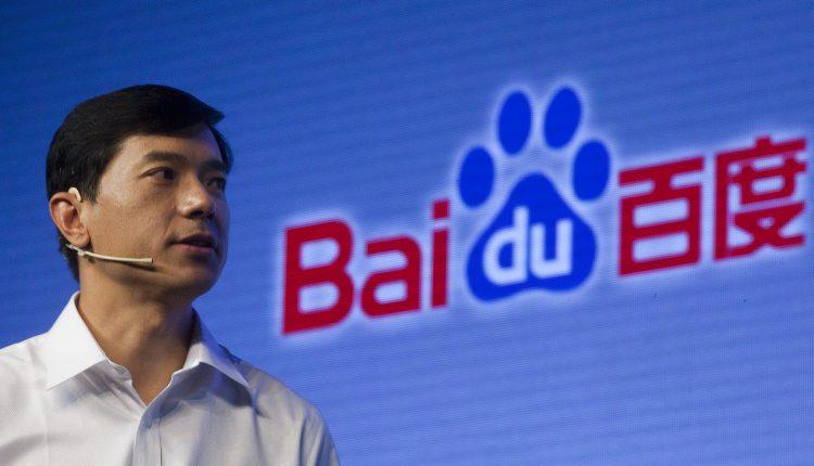 Baidu Hong Kong listing to raise at least $3 billion