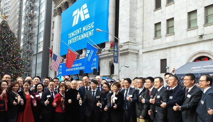 Tencent Music announces $1 billion share buyback program