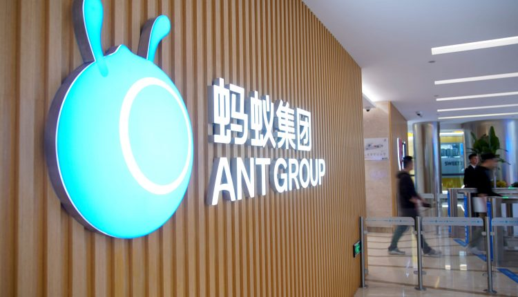 Ant Group says will help employees monetize shares after canceled