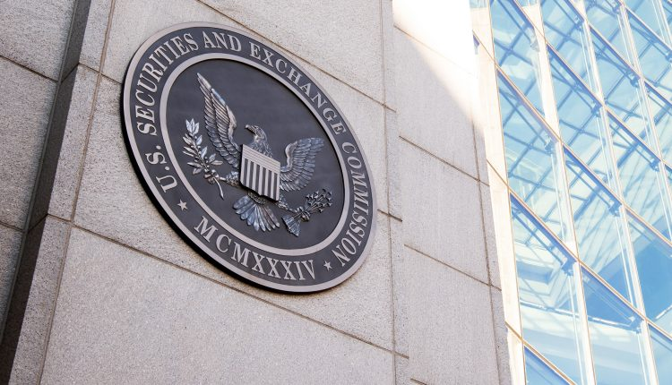 The SEC says never invest in a SPAC based solely