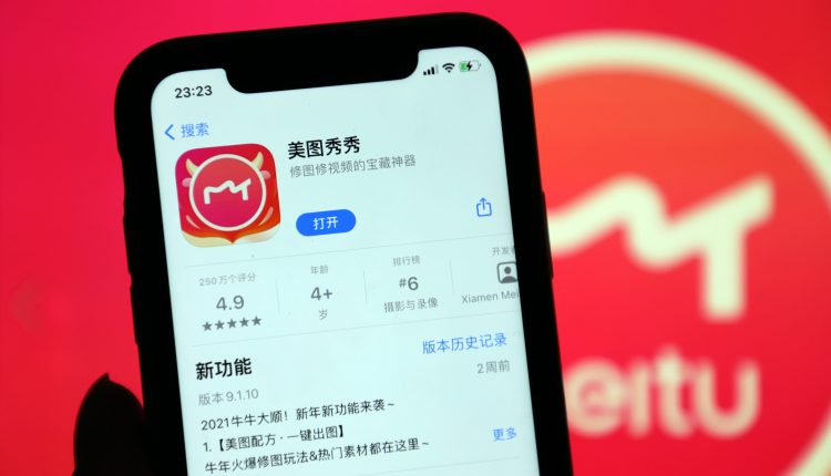 Chinese app Meitu buys millions worth of bitcoin and ethereum