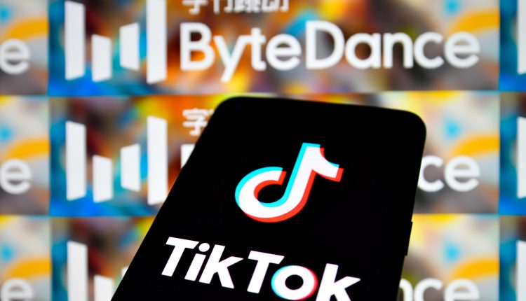 ByteDance scraps IPO plans after meeting with Chinese officials: WSJ