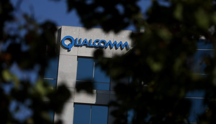 Qualcomm objects to Nvidia's $40 billion Arm acquisition