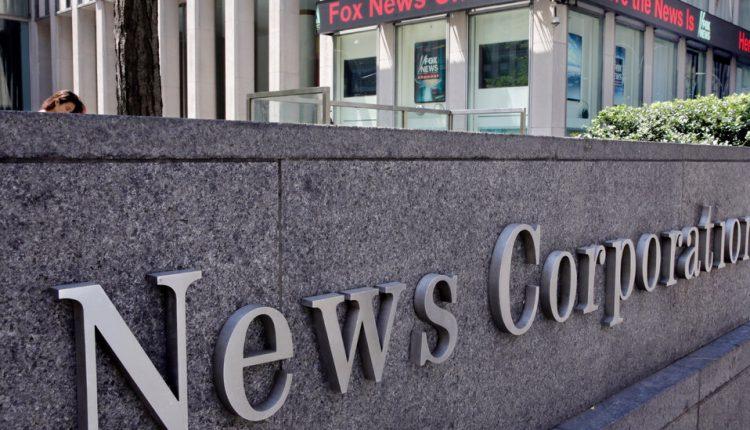 HarperCollins to Buy Houghton Mifflin's Trade Publishing Unit