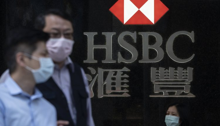 HSBC reports first-quarter 2021 earnings