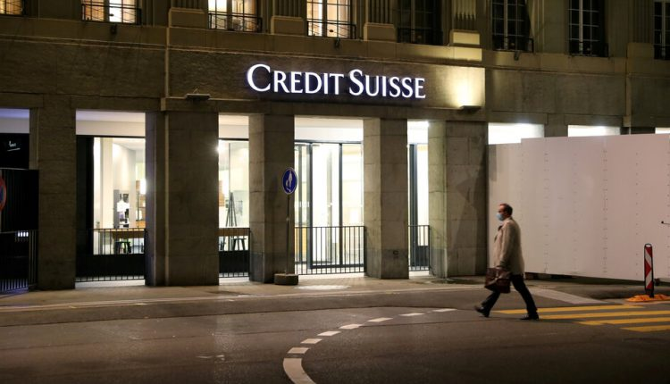 Justice Dept. Asked to Examine Whether Swiss Bank Kept Helping