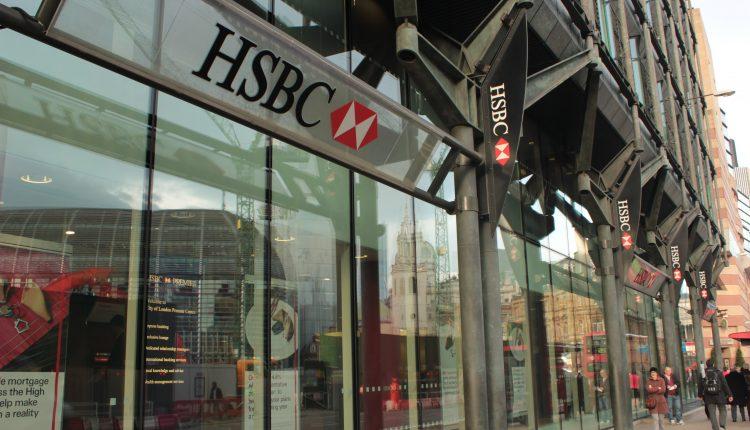 Wall Street lukewarm on HSBC's U.S. retail exit