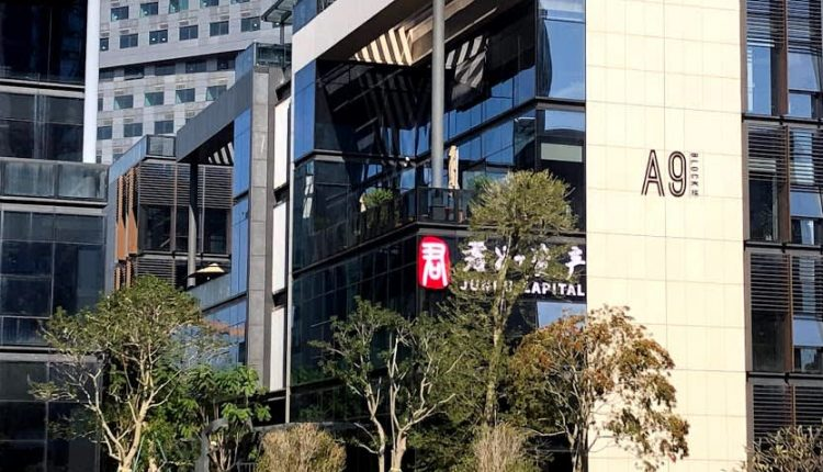 Overseas investors buy up mainland Chinese bonds