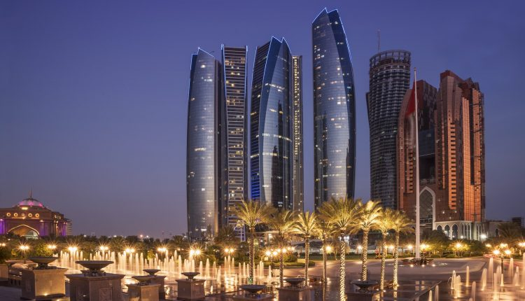 Fierce competition as UAE digital bank Zand prepares for launch