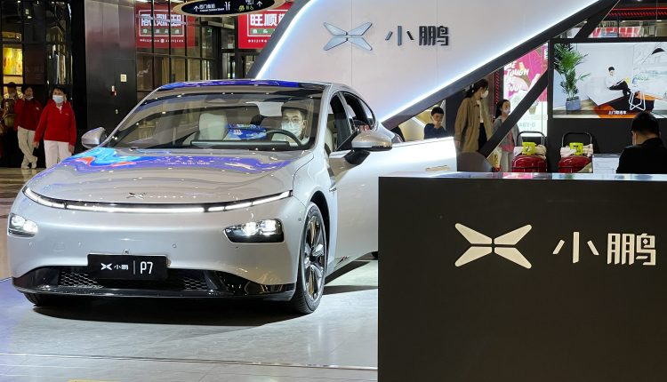 China's Xpeng Motors to raise up to $2 billion in