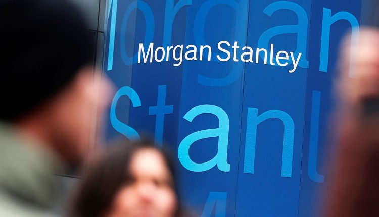 Morgan Stanley, AIG, AMC, UnitedHealth and others