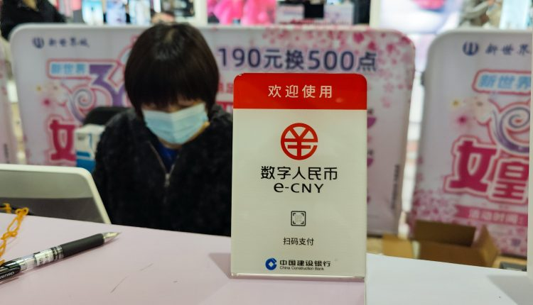 Foreign travelers to China will be able to use digital