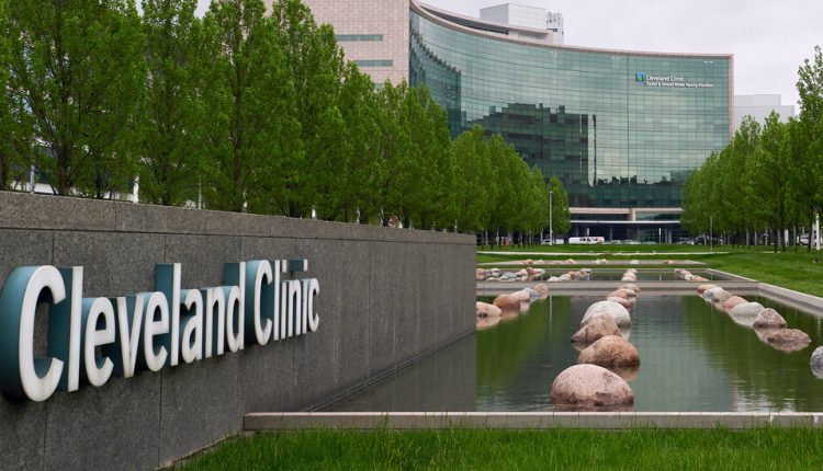 Ohio Clinic Says It Won't Administer Alzheimer's Drug to Patients