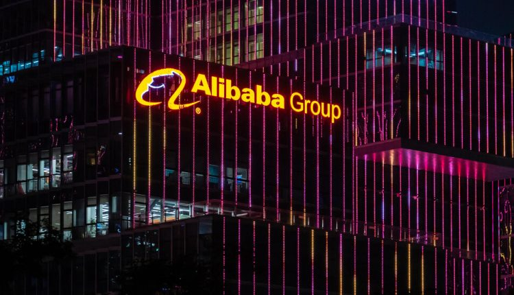 Alibaba Faces Reckoning Over Harassment