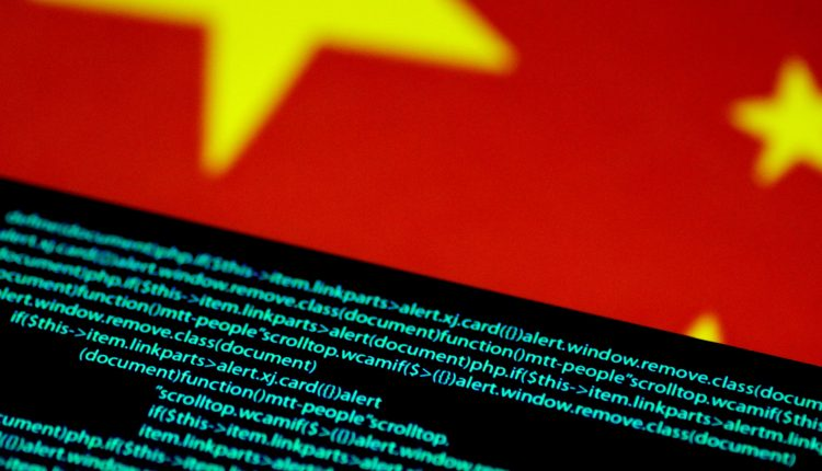 The latest target of China's tech regulation blitz: algorithms